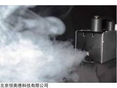 HAD-QDLD-75I 便携式烟雾发生器