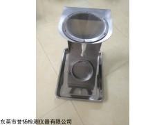 LT2054 织物沾水度测试仪