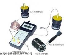 LT2060 防护服电阻率测试仪