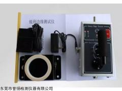 LT2070 玩具锐利边缘测试仪