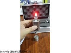 LT2071 玩具尖点测试仪