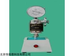HAD-BY2-IRHD 橡胶硬度计