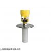 脈沖型雷達物位計(6.3G)GDRD54