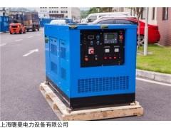 双焊枪400A柴油发电电焊机电流