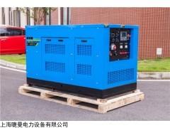 500A柴油发电电焊机长焊8.0