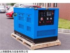 焊接8.0焊条500A柴油发电电焊机