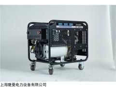 带氩弧焊400A柴油发电电焊机