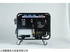 发电焊接用350A柴油发电焊机
