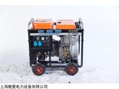 25A焊接5.0焊条柴油发电电焊一体机