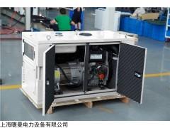 12kw欧洲狮动力柴油发电机