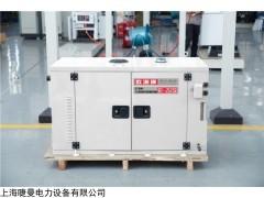 10kw柴油发电机220v电压