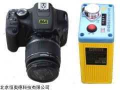 ZHS1790 本安型数码照相机