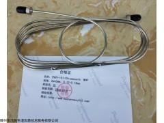 岛津Dexil-300填充柱测糖苷