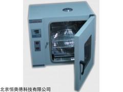 HAD-DHG101-6A 电热鼓风恒温干燥箱