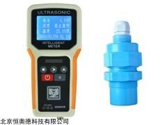 HAD-MH-SA 手持式超声波物(液)位计