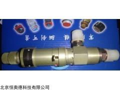 HAD-QDF-1 冷气电磁阀