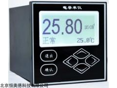 HAD-DDG8102A 工业电导率仪