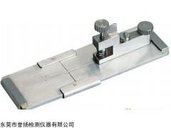 LT2082 哈氏切片器
