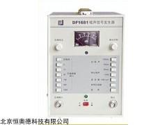 HAD-DF1681/ZN1681  噪声信号发生器