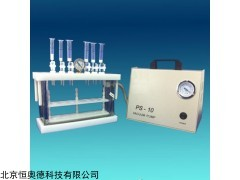 YGC-6A 固相萃取仪