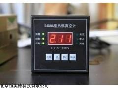 HAD-54DBS 数字式热偶真空计