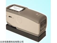 HAD-JZ-600 高精度便携式色差仪