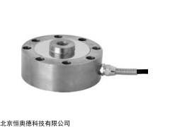 HAD-GY-3B 轮辐式称重传感器