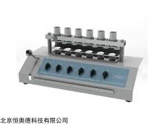 EF-6 冷提取装置
