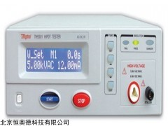 TH9301 直流耐压缘电阻测试仪