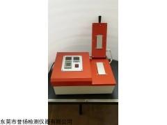 LT2086 熨烫升华色牢度仪