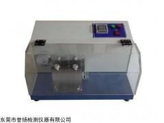 LT2088 羽绒服防钻绒测试仪