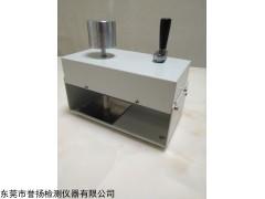LT2089 旋转式摩擦色牢度仪