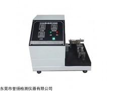LT2090 金属丝挠曲性试验机