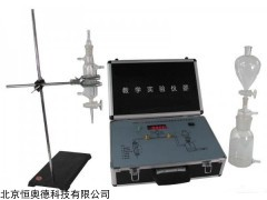 HAD-DMPY-2C 表面张力测定实验装置(一体化)