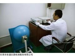 CNAS 福州仪器校准-仪器校正-仪器校验