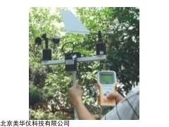 MHY-25195 风向风速记录仪