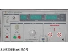 HAD-JK2672C 耐压缘接地测试仪