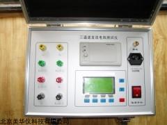 MHY-25160 直流电阻测试仪