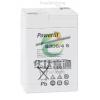 S512/25 POWERFIT蓄电池~电池价格、性能规格