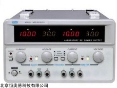MPS-3010LP-2 双路直流数显电源