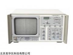 MHY-25135 模拟扫频仪