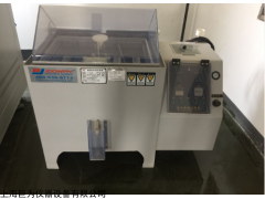 JW-1403 安徽中性盐雾试验箱