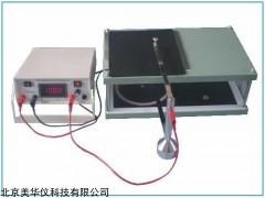 MHY-25120 静电场描绘实验仪