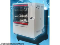 JW-5803 广东冷凝水试验箱