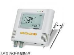 MHY-25108 八路温度记录仪