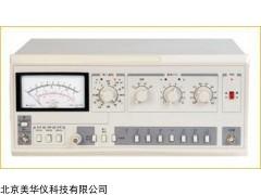 MHY-25091 失真度测量仪