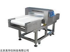 MHY-25085 食品金属检测仪
