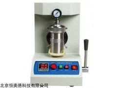 HAD-683 氧弹法抗燃油氯含量