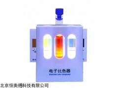 HAD-PH 新款余氯ph试剂颜色对比盒