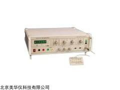 MHY-25065 三用表校准仪